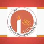 Prazo para o concurso do Cartaz da SOUC 2017 foi estendido
