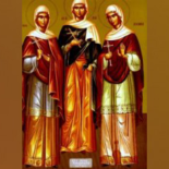 Santas Irene, Quiônia e Ágape