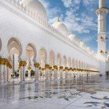 Muçulmanos mudam nome de mesquita para homenagear Maria