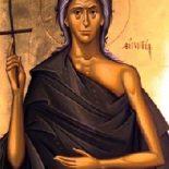 Santa Maria Egipcíaca